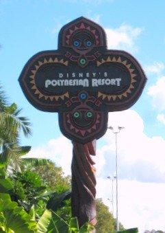 Walt Disney World Polynesian Resort Sign